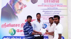 Ajith Fans Seed Ball Distribution