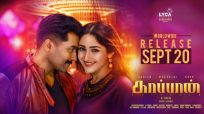 Kaappaan Movie Official Release Date on Friday September 20th 2019