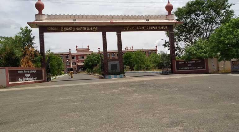 Karur District Court Gets Bomb Blast Threat