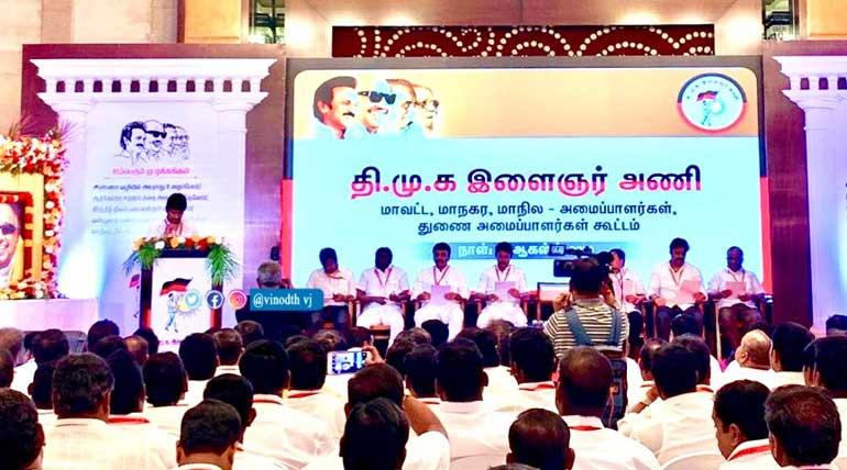 Udayanithi Stalin 1st DMK Youth Wing Meeting in Chennai