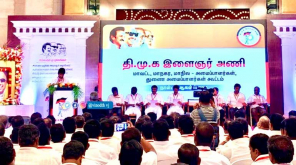 Udayanithi Stalin 1st DMK Youth Wing Meeting in Chennai