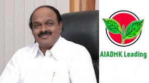 Vellore AIADMK AC Shanmugam Leading