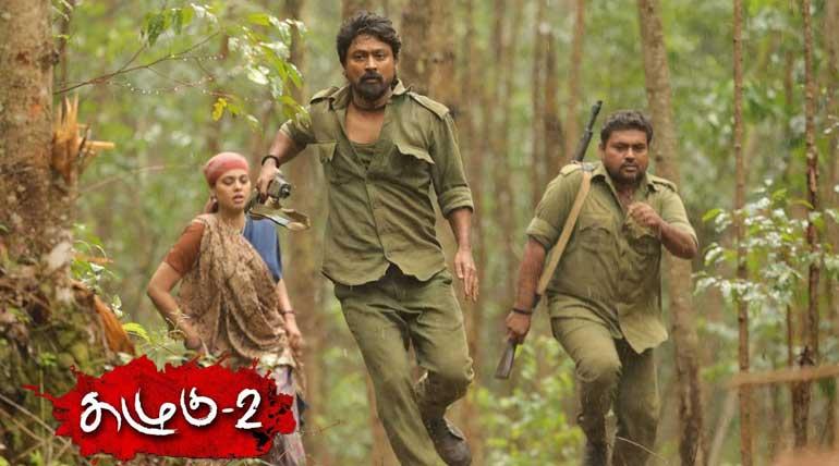 Kazhugu 2 Poster. Movie Review
