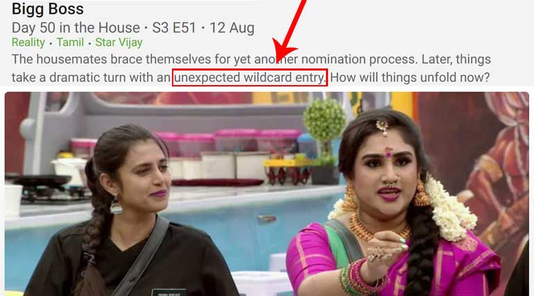 Vanitha as Wildcard Contestant or Hotel Guest - Hotstar App Status Confusion. Hotstar Screen