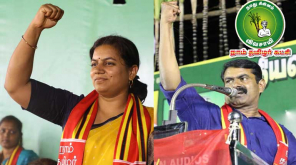 Naam Tamilar Katchi Candidate Deepalakshmi votes in vellore