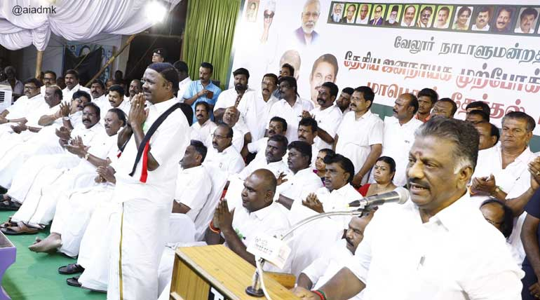 OPS Depends More on MGR and ACS in His Speech to Elect AIADMK Candidate in Vellore