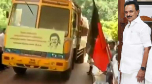 DMK Leader Stalin Flags off Lorries with 82 lakhs of Relief Materials to Kerala