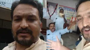 Attack on Environmental Activist Piyush Manush at Salem BJP Office Live in Facebook