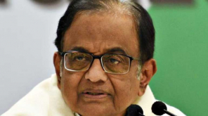 Chidambaram Plea to the Supreme Court for Pre-Arrest Bail