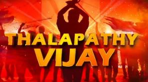 Bigil Song Kudi Irukum Verithanam by Thalapay Vijay from 6pm Tomorrow