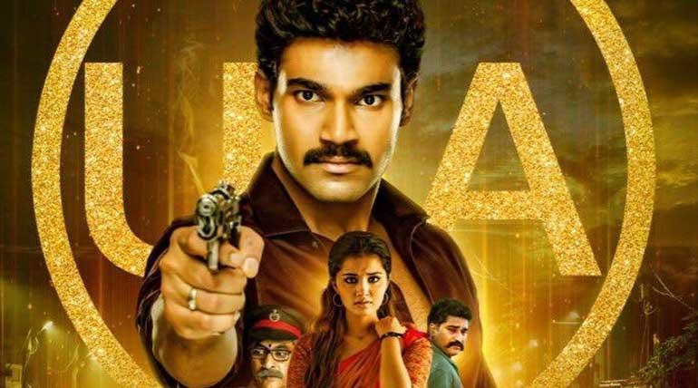 Rakshasudu Full Movie Download leaked online in Tamilrockers