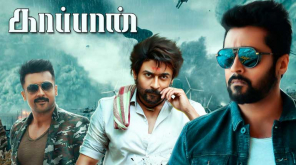 Kaappaan movie review: 1st half Slow but 2nd half Worth it - Watchable
