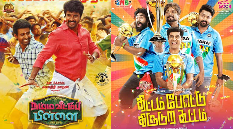 Namma Veettu Pillai and Thittam Poattu Thirudura Kootam Releasing on September 27th