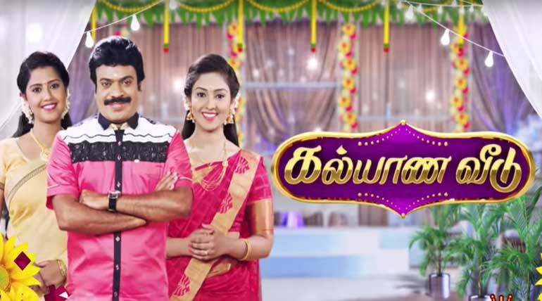 Sun TV to pay Rs. 2.5 Lakhs and Apologize for Vulgar Content in Kalyana Veedu Serial