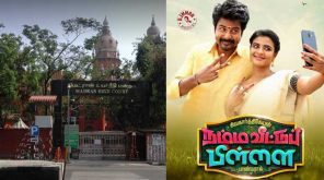 Sun Pictures gets a High Court order to protect online leak of Namma Veettu Pillai