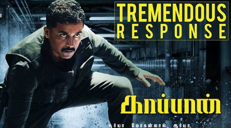 Kaappaan the blunt reality of the society is clearly depicted