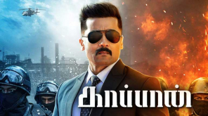 Kaappaan Ticket booking not as expected. Kaappaan Movie poster.