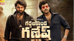 Tamilrockers 2019: Leaked Gaddalakonda Ganesh Valmiki Full Movie Online for Free Download