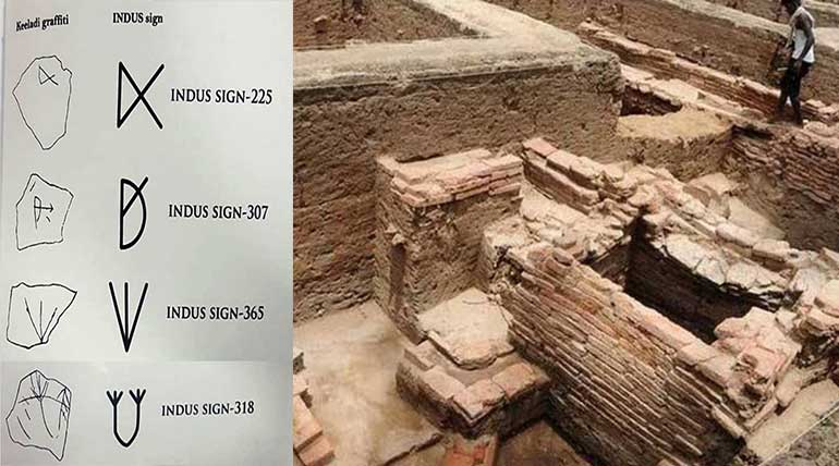 Fourth excavation of Keeladi: Sangam period 300 years to 6th BCE