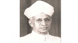 Education Minister Sengottaiyan Today Awarded 377 Teachers Sarvepalli Radhakrishnan Award