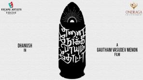 Enai Noki Paayum Thota Movie Release Date Set to September 12th