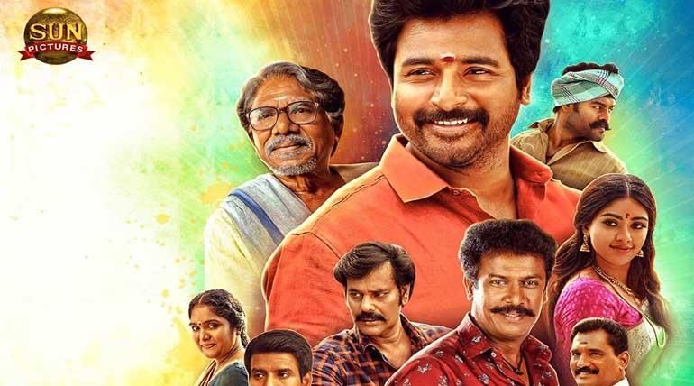Namma Veettu Pillai 2019 Full Movie Leaked Online Download by Tamilrockers