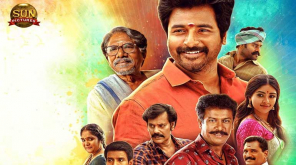 Namma Veettu Pillai 2019 Full Movie Leaked Online Download by Tamilrockers