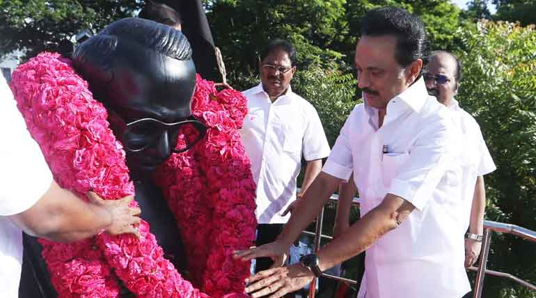 DMK Leader Stalin in Arignar Anna 111th Birthday