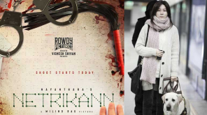 Nayanthara Netrikann remake of Blind Korean Movie in Tamil