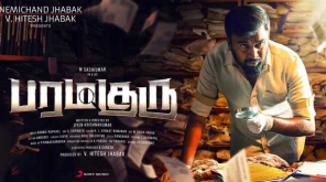 SasiKumar Next Movie Title as Paramaguru and its First Look Poster