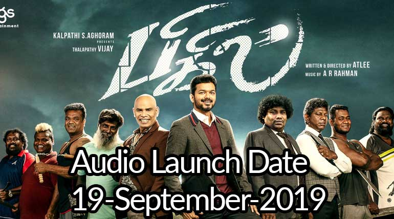 Bigil Movie Audio Launch Date confirmed on September 19th 2019