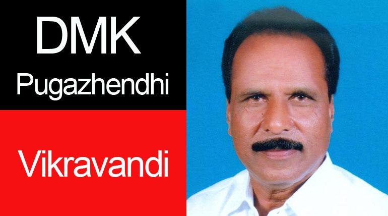 DMK Candidate Pugazhendhi contest from Vikravandi
