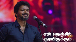 Bigil audio launch. Vijay Speech.