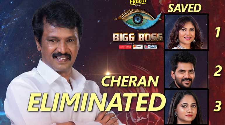 The legend and the saviour Cheran has been forced to call it a day in Bigg Boss Tamil