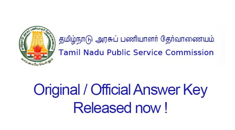 Official Tamil Nadu Public Service Commission Website released Answer Key Today