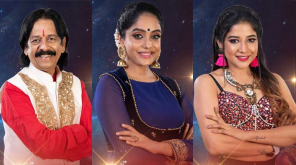 Eliminated Contestants Coming Back in Bigg Boss 3 Tamil house as Guest