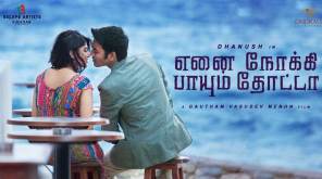 Enai Noki Paayum Thota Movie Release Date Again Changed