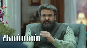 Kaappaan Movie: Does Mohanlal Resembles Prime Minister Narendra Modi?