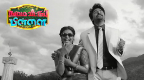 Sivakarthikeyan Namma Veettu Pillai Official Trailer Video