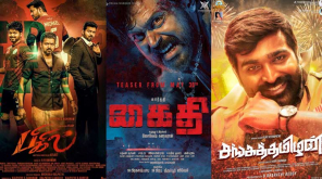 Latest Official Confirmation of Diwali Release Tamil Movies 2019