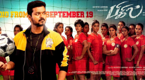 Bigil Movie Audio Launch Poster