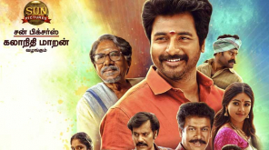 Namma Veettu Pillai Critic and Public Reviews
