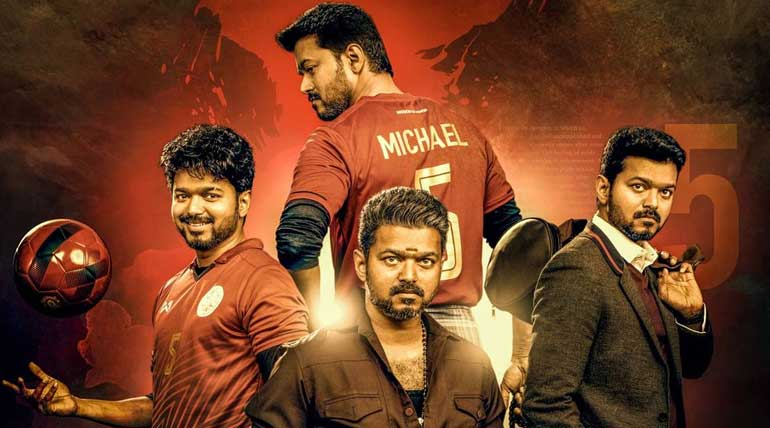 Bigil movie leaked by Tamilrockers