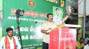 Seeman continues his controversies in the two by-elections