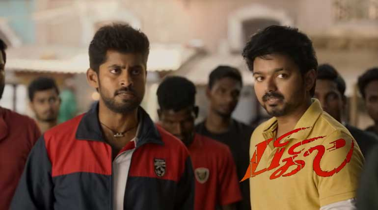 Actor Kathir says Vijay has become his lottery from Bigil