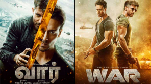 WAR Movie Tamil and English Poster
