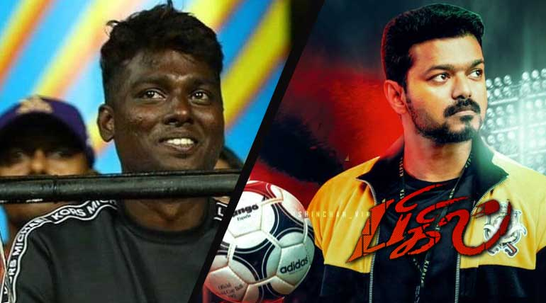 Bigil Director Atlee says, Thalapathy is my Lucky Charm