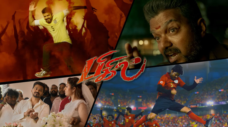 Bigil Official Trailer Thalapathy Vijay