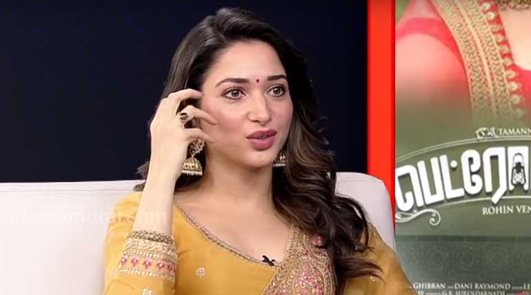 Tamannaah kick starts a debate on women pay disparity. Photo Credit Puthiyathalaimurai TV.