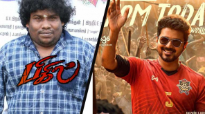 Yogi Babu opens up his Bigil experience with Atlee and Vijay